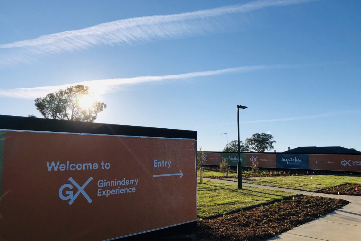 GX Display Village open this long weekend!